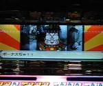sakumasensei1.jpg